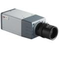 Megapixelne IP Kamere