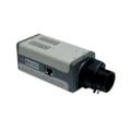 Box IP mrežne kamere